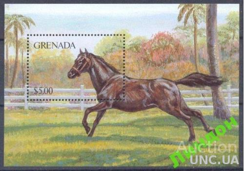 Гренада 1995 лошади кони фауна ** о