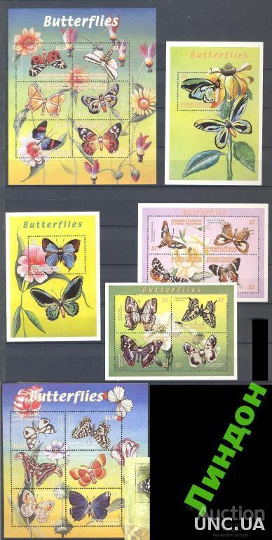 Гренада 2000 фауна насекомые бабочки ** о
