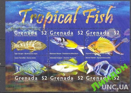Гренада 2000 морская фауна рыбы ** о