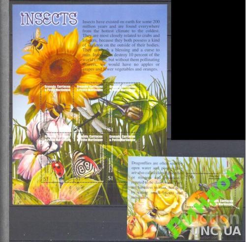 Гренада 2002 фауна насекомые жуки пчелы флора ** о