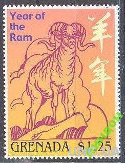 гренада 2003 гороскоп календарь Год Козы фауна** о
