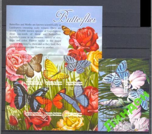 Гренада 2005 фауна насекомые бабочки флора розы **
