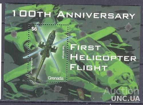 Гренада авиация вертолет блок ** с