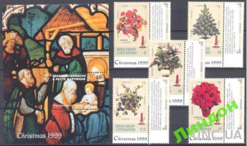 Гренада и КПМ 1999 Рождество религия цветы ** о