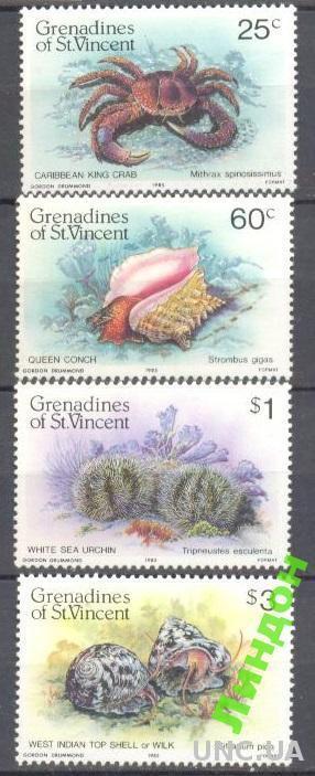 Гренадины 1985 морская фауна рыбы ракушки краб **