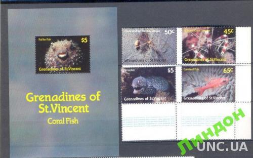 Гренадины 1987 морская фауна рыбы **