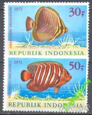 Индонезия 1972 рыбы морская фауна ** о