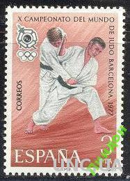 Испания 1977 спорт олимпиада борьба дзю-до **