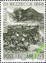 Италия 1966 Битва при Бецекке война горы ** о
