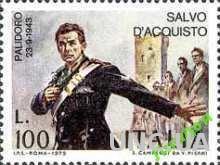 Италия 1975 Салво д'Аквисто война полиция люди ** о