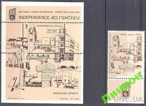 Израиль 1988 археология архитектура ** о
