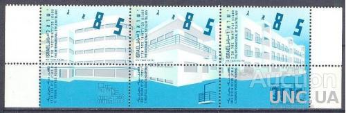 Израиль 1994 Архитектура Тель-Авив иудаика ** м