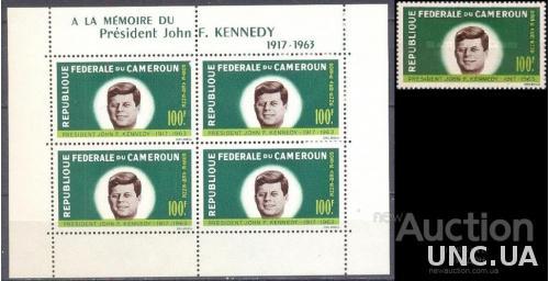 Камерун 1964 президент США Кеннеди люди блок + марка ** о