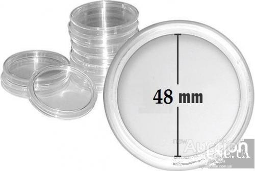 КАПСУЛЫ для монет Leuchturm диаметр 48 мм