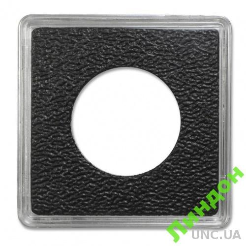 КАПСУЛЫ для монет Quadrum Leuchturm диаметр 21 мм
