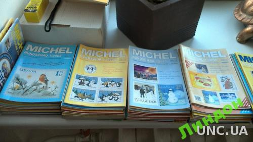 КАТАЛОГ Michel Rundschau Михель Рундшау 2005-2013 по 10 грн за том!