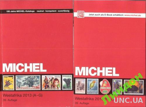 КАТАЛОГ Michel Западная Африка 2013 1-2тт БУМАГА