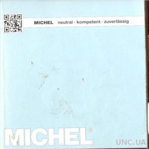КАТАЛОГ Michel Западная Европа 2014/15 БУМАГА