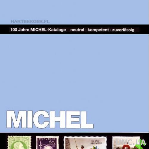 КАТАЛОГ Михель MICHEL - Австрия спец. 2012 БУМАГА