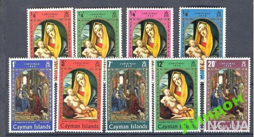 Кайманы 1969 живопись Рождество религия **с
