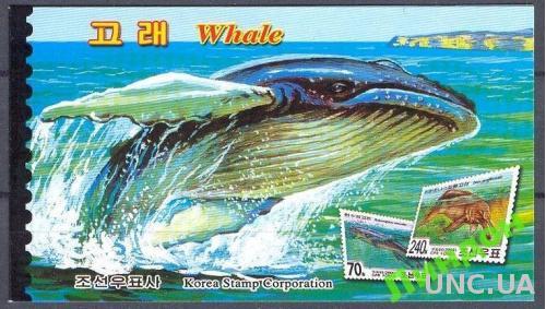 КНДР Корея 2006 морская фауна киты буклет **