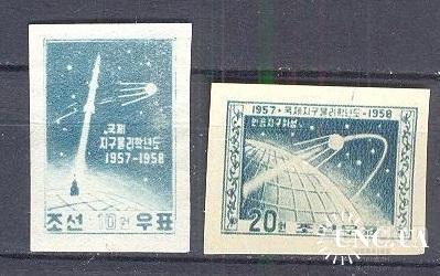 Марка КНДР Корея Северная 1958 космос спутник СССР без/зуб ** о