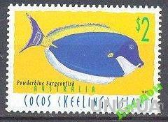 Кокосы 1996 рыбы морская фауна ** о