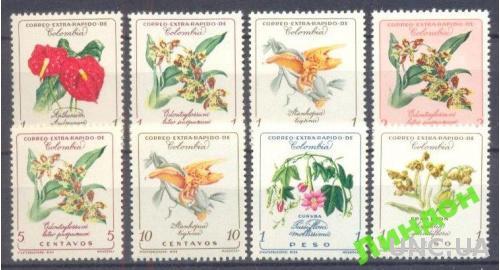Колумбия 1960 8м цветы флора ** о