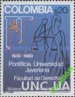 Колумбия 1980 Универ-т юрфак юстиция ** о