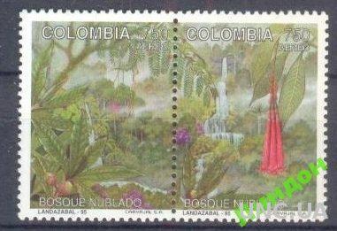 Колумбия 1995 водопад деревья цветы флора ** о