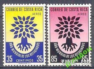 Коста Рика 1960 Год беженцев деревья флора ** о