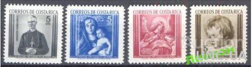 Коста Рика 1962 живопись Рубенс религия ** о