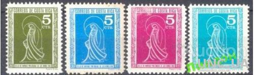Коста Рика 1967 Рождество религия ** о
