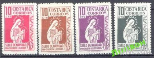 Коста Рика 1973 Рождество религия ** о