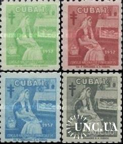 Куба 1957 борьба с туберкулезом медицина живопись дети ** о