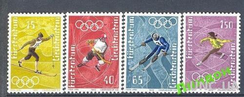 Лихтенштейн 1971 спорт олимпиада лыжи хоккей ** о
