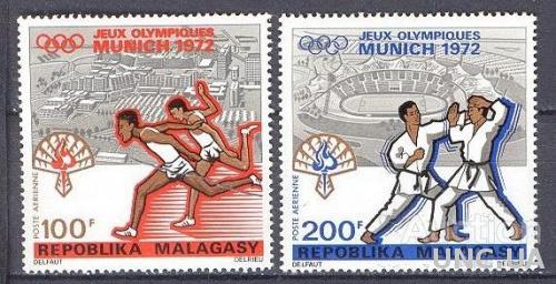 Мадагаскар 1972 спорт олимпиада л/а борьба дзю-до ** о