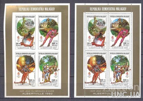 Мадагаскар 1993 спорт олимпиада листы зуб+без/зуб с надп-кой ** о