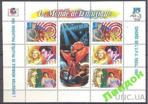 Мадагаскар 1994 музыка Beatles Qween Монро кино **