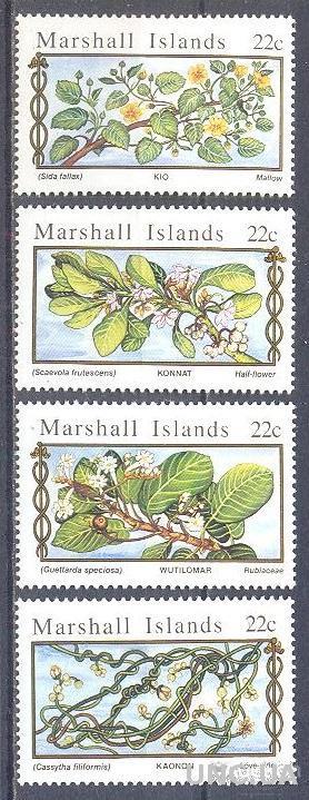 Маршаллы 1985 деревья цветы флора ** о