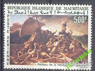 Мавритания 1966 живопись Геракл мифы корабли **о