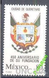 Мексика 1981 герб геральдика **