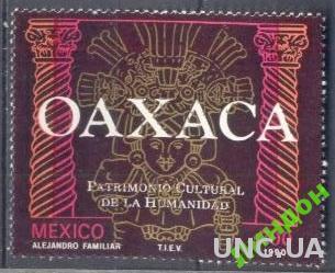 Мексика 1990 Инки искусство индейцы мифы религия**