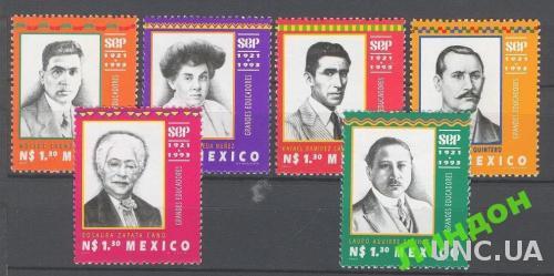 Мексика 1994 педагоги **