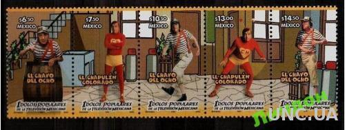Мексика 2006 комикс артисты кино ТВ пчелы цирк **