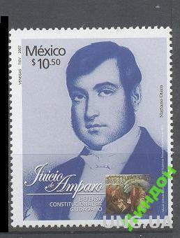 Мексика 2007 художник И. Ампаро живопись **