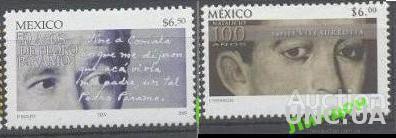 Мексика политики писатели проза люди **