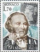Монако 1979 Р. Хилл люди марка на марке Черный пенни почта ** о