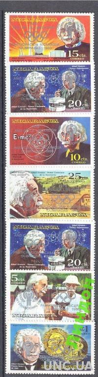 Никарагуа 1980 спорт олимпиада Эйнштейн физика иудаика **о
