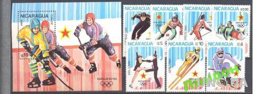Никарагуа 1984 спорт олимпиада борьба **о
